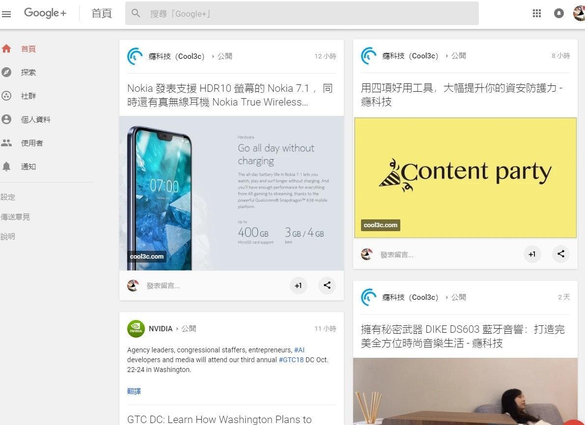 Computer program, Online advertising, Product design, Multimedia, Web page, Brand, Line, Screenshot, Advertising, Product, web page, text, web page, software, screenshot, product, font, media, multimedia, website, line