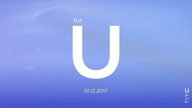 是1 月 12 日, HTC 到底要發表甚麼 for U ?這篇文章的首圖