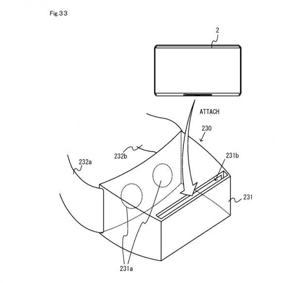 是Switch 可能能提供 VR 內容?任天堂註冊 Switch 頭戴顯示器配件專利這篇文章的首圖