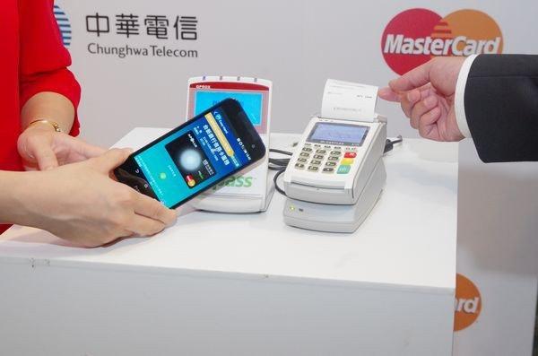 是中華電信 NFC 手機信用卡與悠遊卡服務今日正式開放申辦這篇文章的首圖