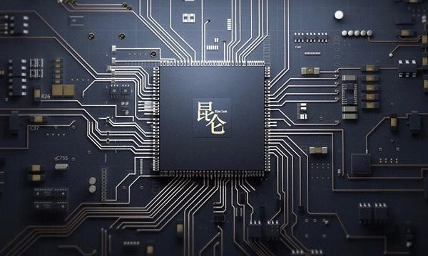 Computer hardware, Electronics, Electronic engineering, Engineering, Integrated Circuits & Chips, Electronic component, Microcontroller, Computer, Central processing unit, :L11, R26, electronic engineering, technology, electronics, computer hardware, electrical network, personal computer hardware, product, cpu, electronic component, engineering, 計算機硬件,電子,電子工程,工程,集成電路與芯片,電子元件,微控制器,計算機,中央處理器,:L11,R26,電子工程,技術,電子,計算機硬件,電氣網絡,個人計算機硬件,產品, cpu,電子元件,工程