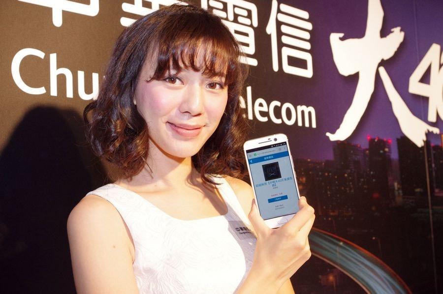 是中華電信對 12 日局部 4G 服務異常公開道歉,將評估提供合適用戶補償這篇文章的首圖