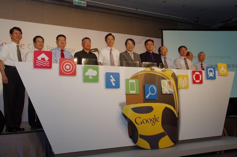 是與政府 Open Data 計畫結合, Google 台灣災害應變資訊平台宣佈啟用這篇文章的首圖