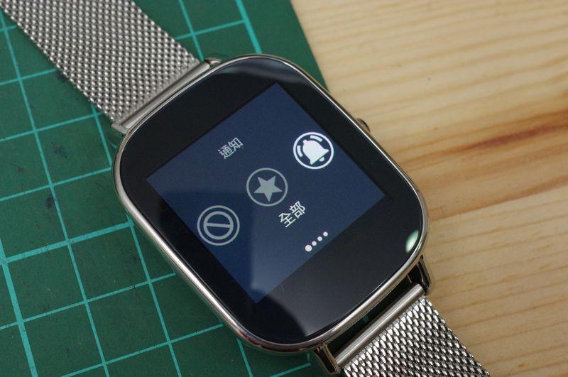 是ZenWatch 2 支援繁中的 6.0 更新釋出,大錶面款新增通話功能這篇文章的首圖
