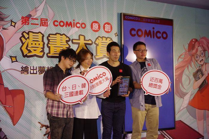 是要圓漫畫家夢就積極行動,第三屆 comico 原創漫畫大賞即將開跑這篇文章的首圖