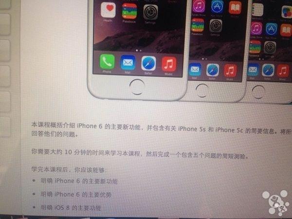 是TD LTE 版 iPhone 6 與 6 Plus 可能在 10 月 10 日於中國開賣這篇文章的首圖