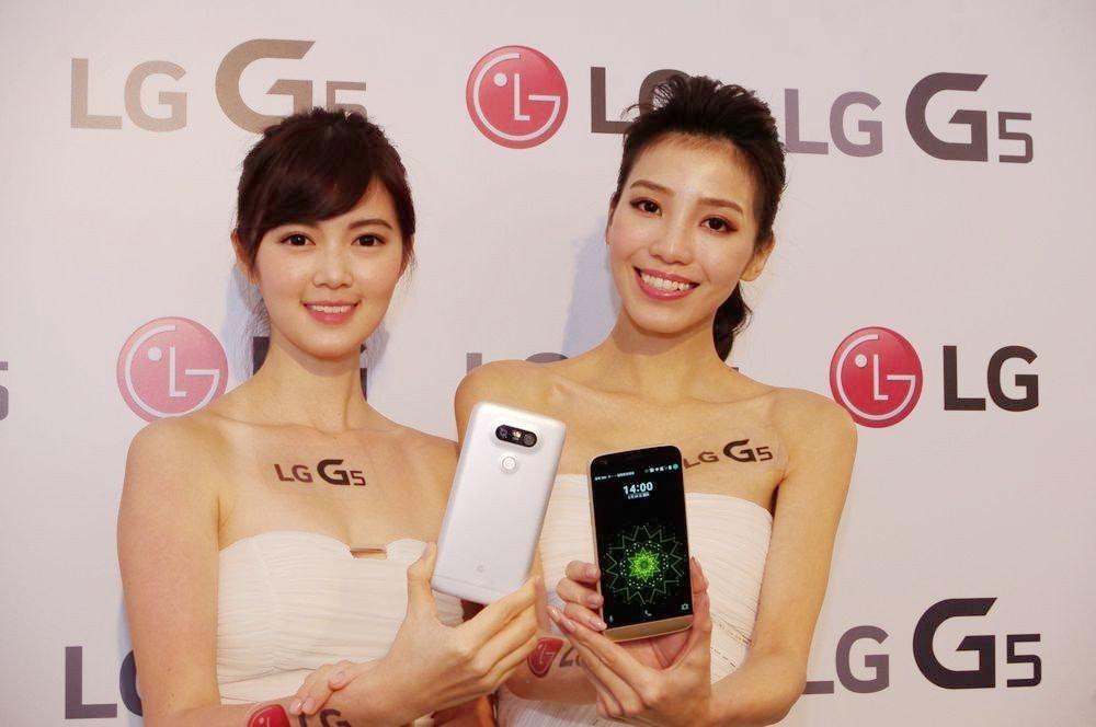 是模組化創新設計, LG G5 & Friends 在台推出這篇文章的首圖