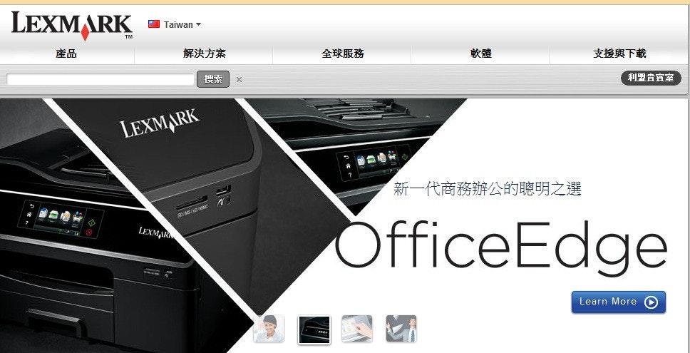 """是印表機老將 Lexmark 準備跟噴墨產品道聲""""珍重、再見""""這篇文章的首圖"""