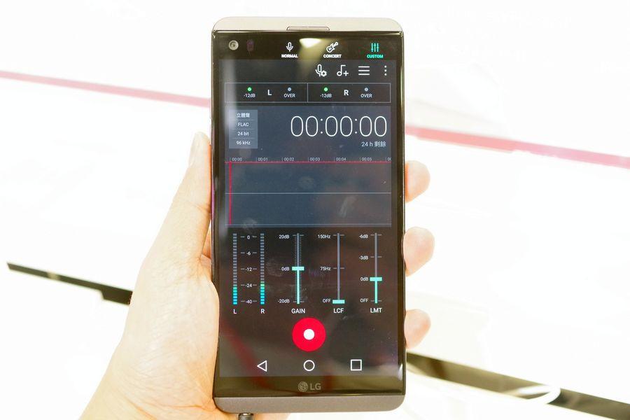 是 LG V20 快速動手玩,音效體驗是最驚豔之處這篇文章的首圖