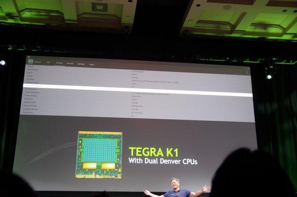 醞釀近三年,運算級架構的 ARM 應用處理器 NVIDIA K1 不光只為消費市場而生