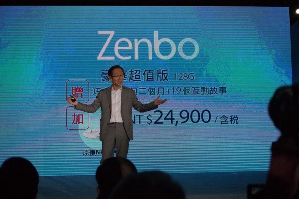 是華碩居家智慧機器人 Zenbo 正式發表, 2017 年初接受預購上市這篇文章的首圖
