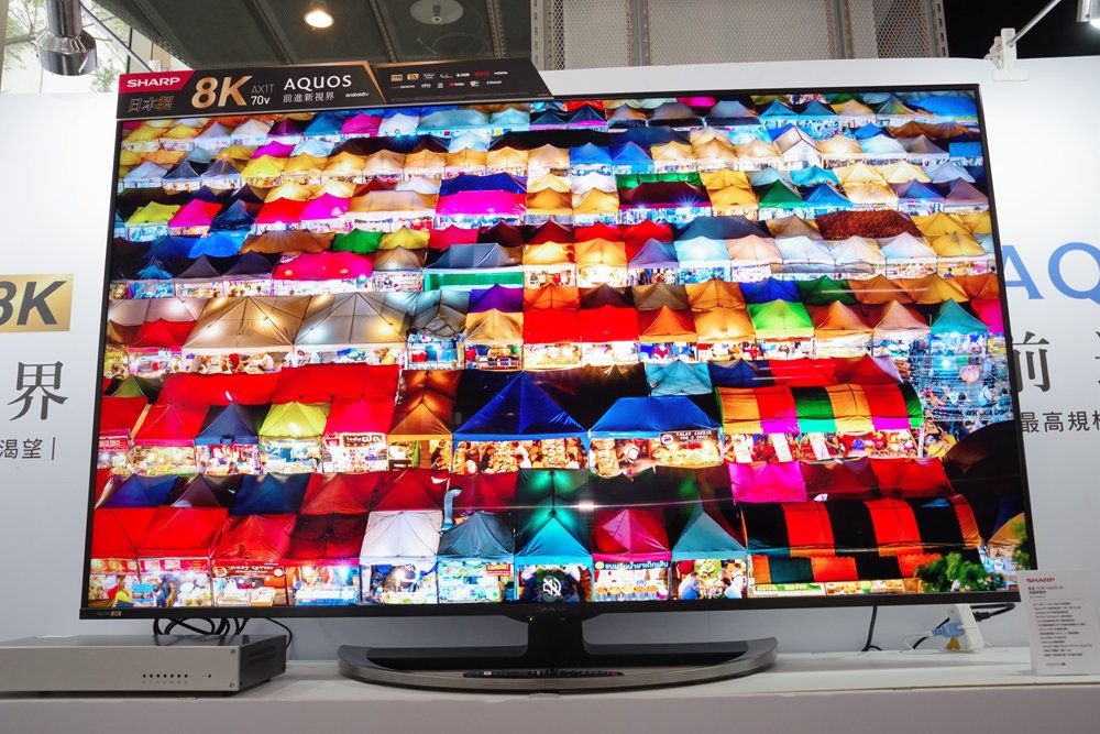 LED display, Computer Monitors, LCD television, Television set, LED TV, Television, Liquid-crystal display, , Light-emitting diode, Backlight, 嘘つき の 世界 初音 ミク, display device, technology, television, display advertising, product, screen, media, computer monitor, electronic device, advertising