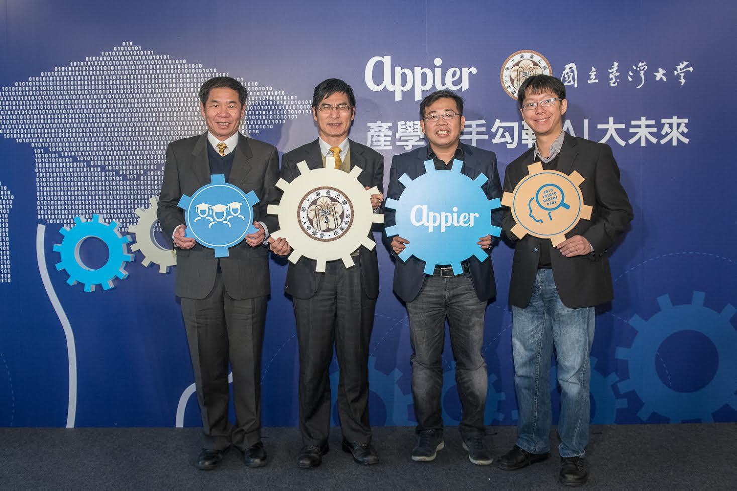 是打造人工智慧願景, Appier 延攬亞洲 AI 專家啟動產學人才交流與培育這篇文章的首圖