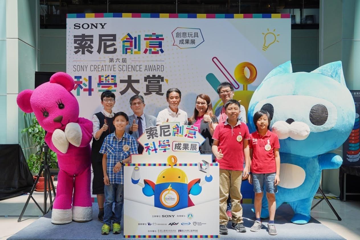Toy, Child, Technology, Pink M, Recreation, child, pink, child, toy, fun, mascot, product, technology, recreation, world