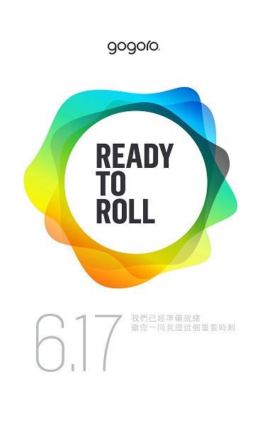 是售價呼之欲出? Gogoro 智慧二輪將於 6 月 17 舉辦媒體活動這篇文章的首圖