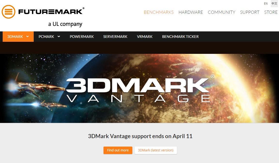 是迎向世代轉換, Futuremark 宣布 3DMark Vantage 和 PCMark Vantage  於 4 月 11 停止支援這篇文章的首圖