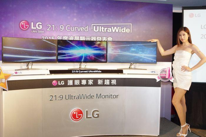 是包圍式的廣視野, LG 在台推出 21:9 Curved  UltraWide 曲面液晶顯示器這篇文章的首圖