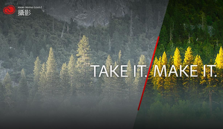 是Adobe Photoshop Lightroom 全新升級,導入 GPU 運算加速處理效能這篇文章的首圖