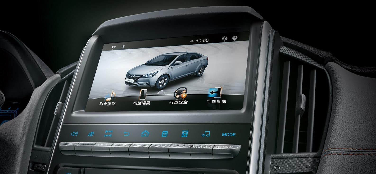NVIDIA Tegra 平台攻入 LUXGEN ,成為新一代車載娛樂系統核心
