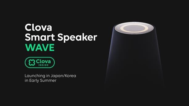 是不讓 Amazon Alexa 專美於前, LINE 宣布投入雲端 AI 平台 Clova這篇文章的首圖