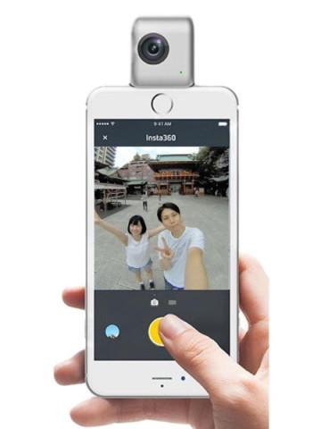 是讓 iPhone 拍 360 度照片更方便,採用 Lightning 的 Insta360 Nano 八月問世這篇文章的首圖
