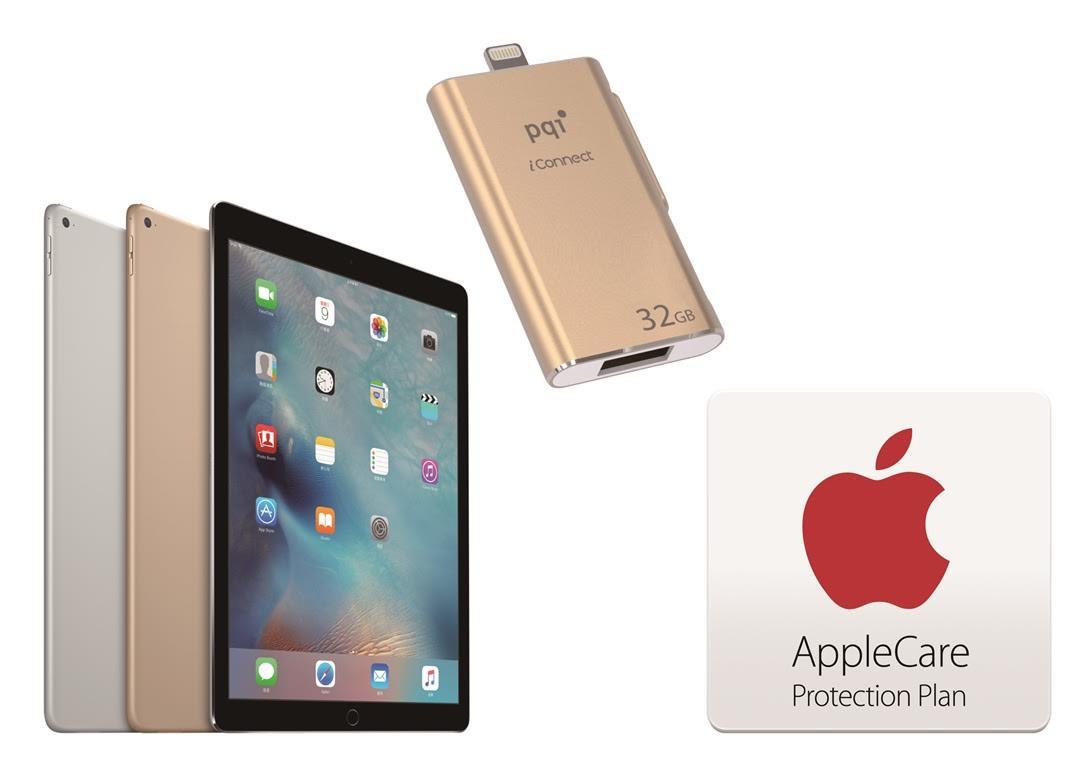 是德誼數位宣布針對 iPad Pro 推出保護優惠方案,包括 AppleCare Protection Plan 與保護周邊優惠這篇文章的首圖