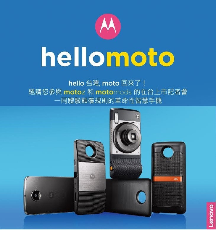 是Moto 回來了! MotoZ 將挾 MotoMods 將在台上市這篇文章的首圖