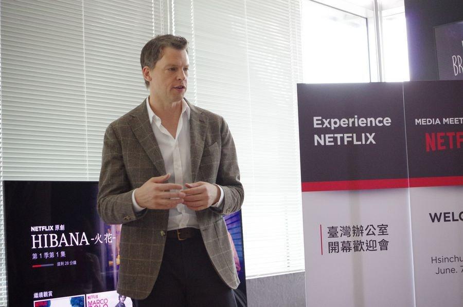 是Netflix 在新竹設立台灣辦公室,強化與在地內容合作以外還肩負更深的意義這篇文章的首圖