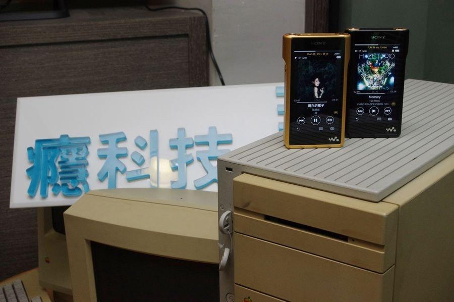是Sony 70 周年 Signature 三部曲:金碧輝煌與沉穩低調的 WM1Z 、 WM1A 高音質隨身播放機這篇文章的首圖
