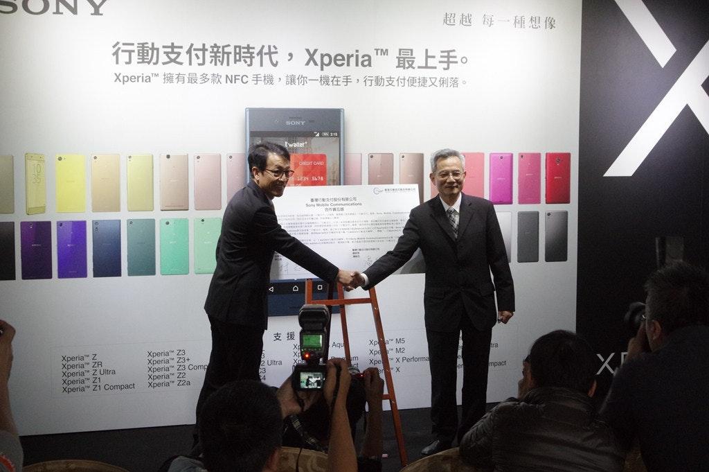 是攜手台灣行動支付公司, Sony Mobile 宣示共 28 款機種可支援 t wallet+ 行動支付這篇文章的首圖