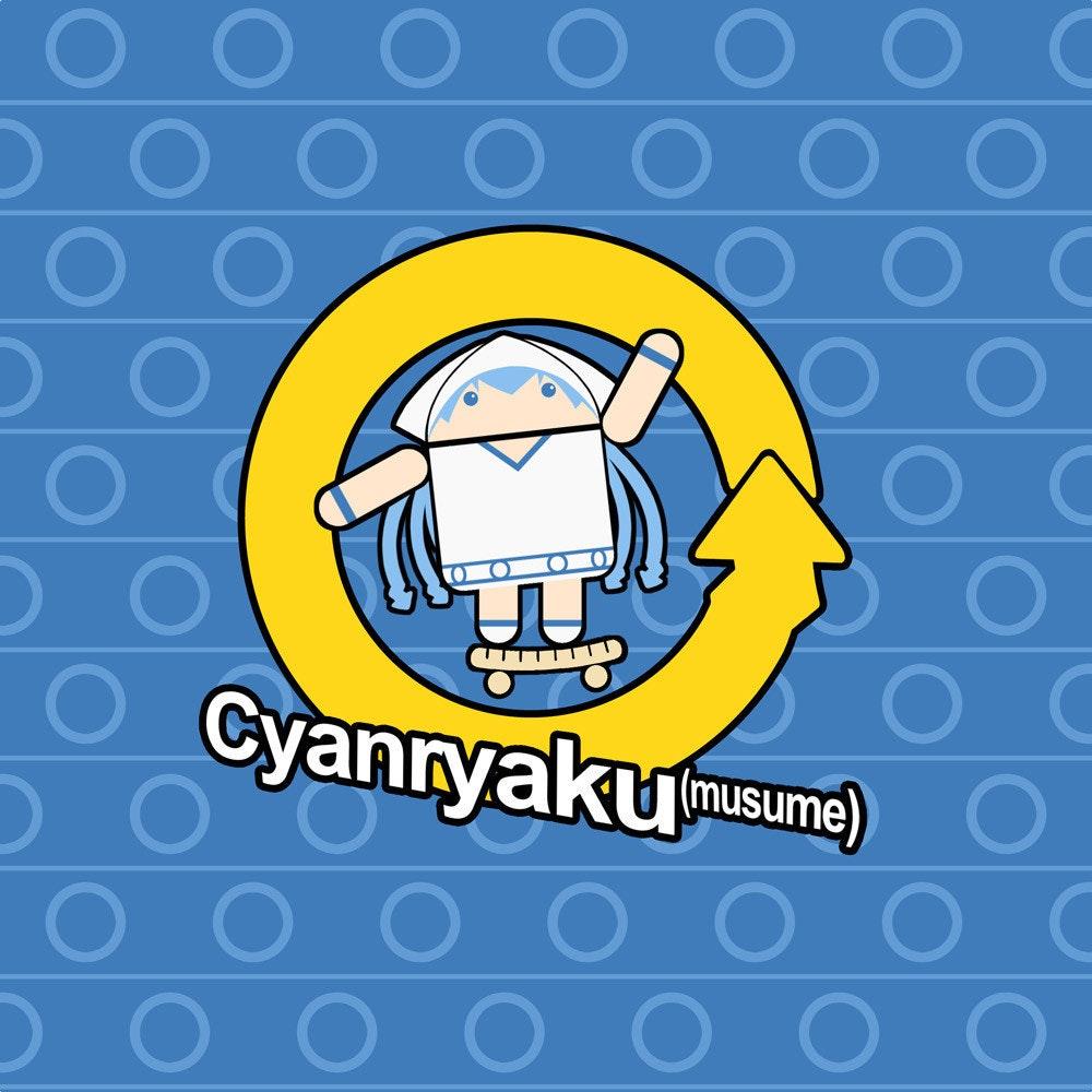 是CyanogenMod 正式成立公司,並將於 Play Store 推出 ROM 安裝 app這篇文章的首圖