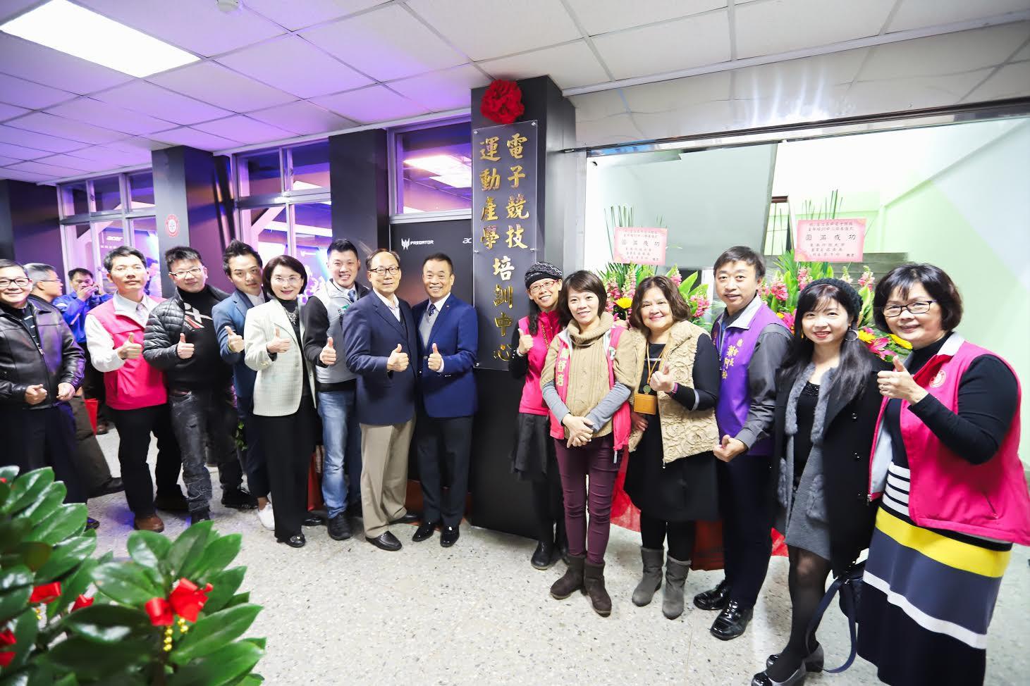 當天龍人豪宅管委說電競會危害社會,宏碁卻宣布向下扎根協助滬江高中成立電競產學培訓中心