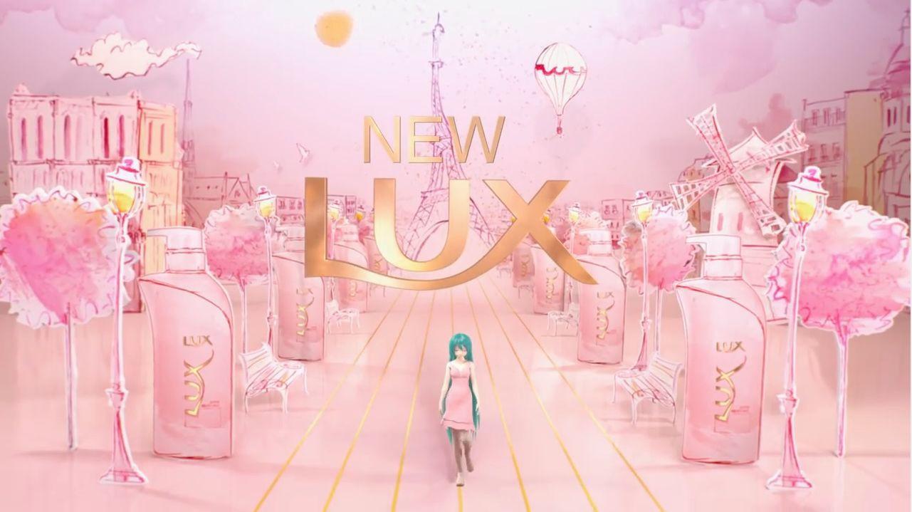 是讓初音未來柔順的長髮展現 Lux 全新洗髮精的魅力...等等好像哪裡怪怪的這篇文章的首圖