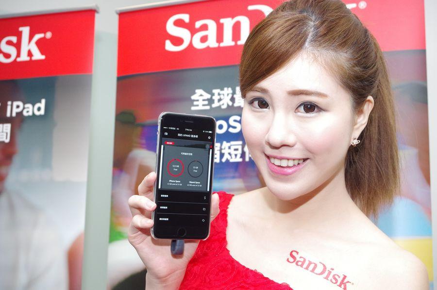 是為 iPad 、 iPhone 而生, Sandisk 推出新款 iOS 專用隨身碟 iXpand這篇文章的首圖