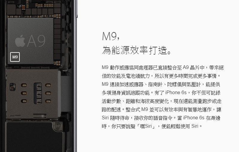 是要跟 PowerVR 說再見?傳蘋果打算連 GPU 架構也自行設計這篇文章的首圖