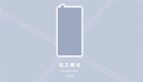 Xiaomi Mi MIX, Xiaomi Mi 1, Xiaomi, Xiaomi Mi Max 2, Smartphone, Camera, Front-facing camera, Telephone, Brand, The, light, of, Mi, 2018.9, text, product, font, product, technology, angle, rectangle, brand, 谜之曙光, 曙光, 谜之曙光, Xiaomi Mi MIX,Xiaomi Mi 1,Xiaomi,Xiaomi Mi Max 2,智能手機,相機,前置攝像頭,電話,品牌,The,light,of,Mi,2018.9,文字,產品,字體,產品,技術,角度,矩形,品牌