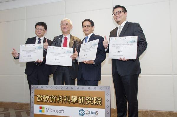 是旨在培育海量數據分析人才,微軟與中華資料採礦協會共同成立資料科學研究院這篇文章的首圖
