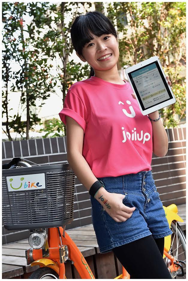 是JoiiUp 與 YouBike 、 Garmin 合作,打造全民運動促進平台這篇文章的首圖