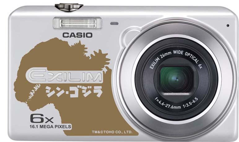 是哥吉拉來襲!卡西歐推出可拍攝哥吉拉電影風格與 AR 的 Z900SR 限定機種這篇文章的首圖