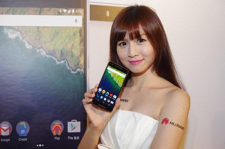 是金屬機身的原味棉花糖體驗, Nexus 6P 在台由遠傳獨家代理引進這篇文章的首圖