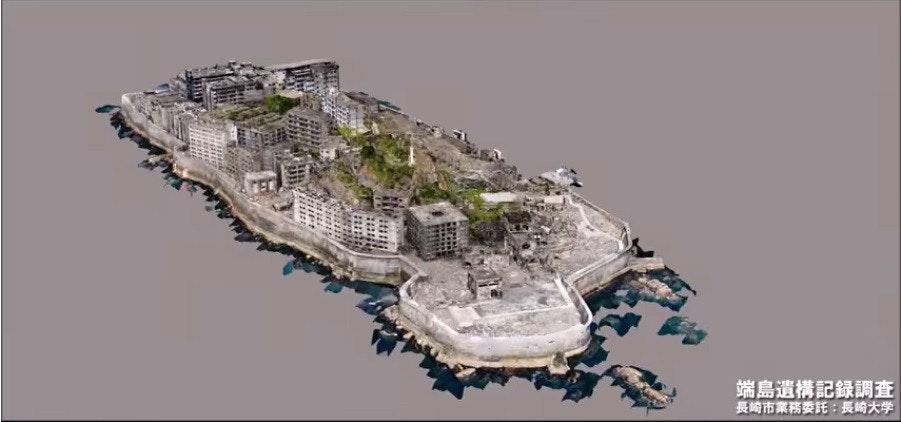 是用數位的方式保存隨時可能會消逝的歷史文化,日本長崎大學為軍艦島製作精密 3D 模型這篇文章的首圖