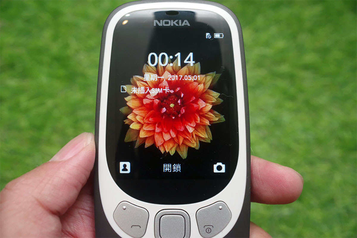 Feature phone, Smartphone, Nokia 6, Nokia 3310 (2017), Nokia 2690, Nokia 3310 3G, Nokia 8, Mobile World Congress, Nokia, , nokia, mobile phone, feature phone, gadget, technology, electronic device, portable communications device, communication device, cellular network, telephony, smartphone