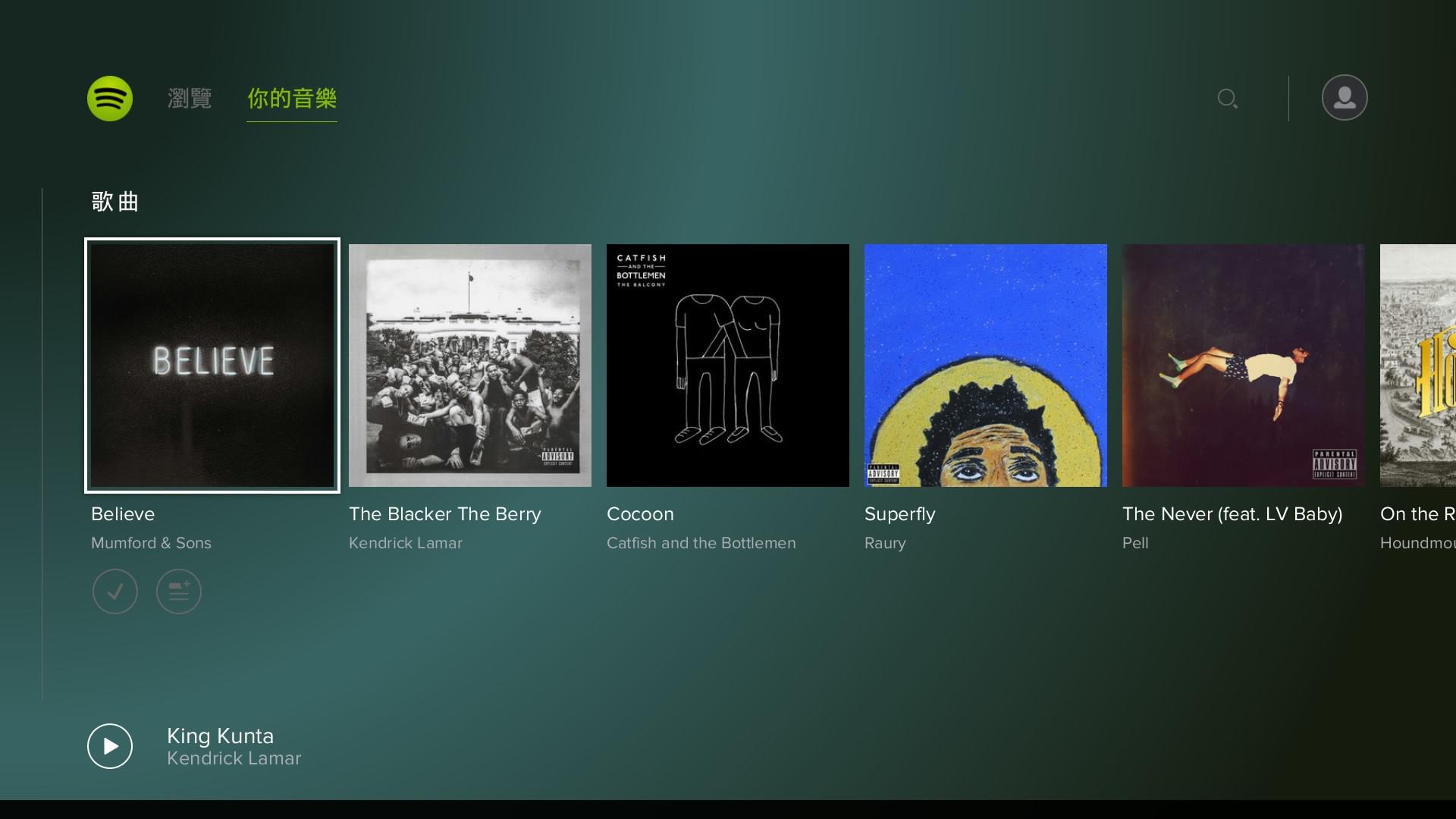 是Spotify 正式為 Playstation 提供服務,除隨選音樂外還可在遊戲時背景播放這篇文章的首圖