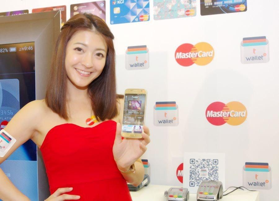 是台灣行動支付公司與 MasterCard 攜手,開通 26 家銀行 HCE 手機行動支付服務這篇文章的首圖
