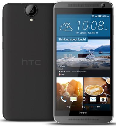 是HTC One E9+ (A55)於中國官網現身,採 5.5 吋與聯發科處理器這篇文章的首圖