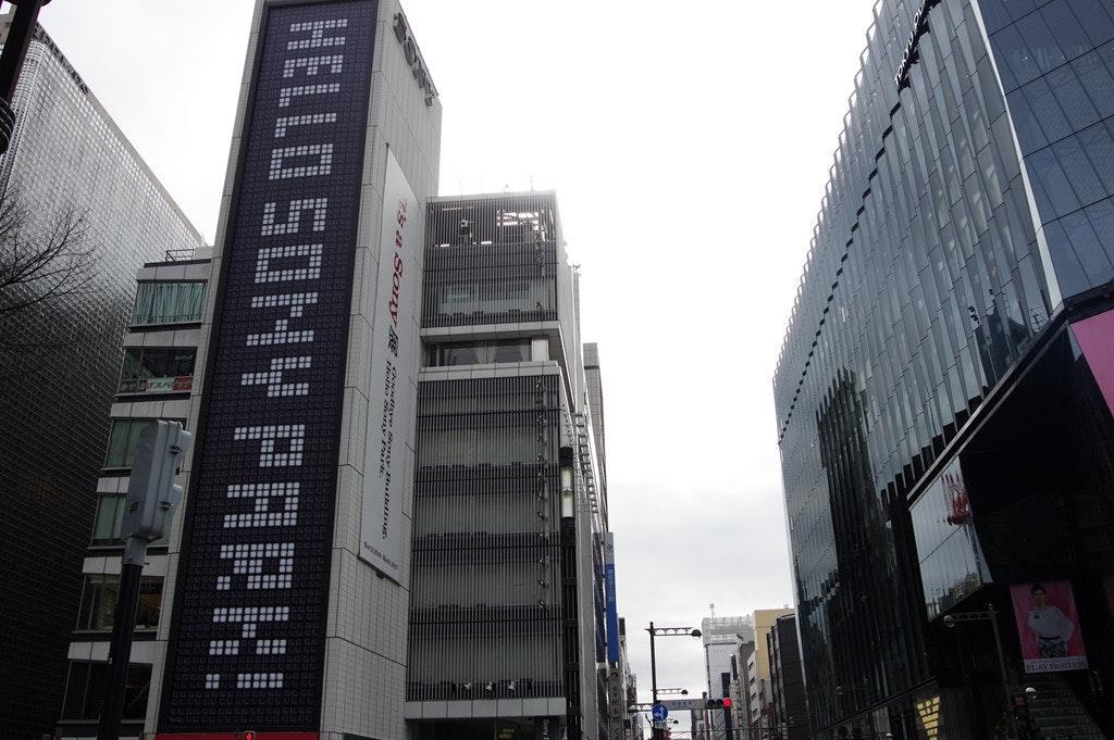 是Goodbye Sony Building , Hello Sony Park ,銀座 It's a Sony 特展 part 2 參訪這篇文章的首圖