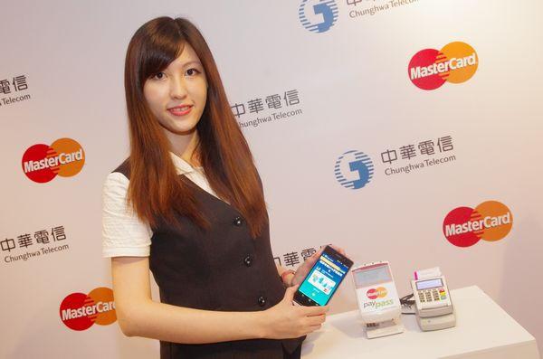 是中華電信、 MASTER 卡手機 NFC 支付開跑,一機抵多卡並可於 66 國家使用這篇文章的首圖