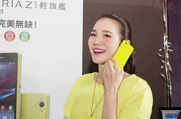 是Sony Mobile 輕旗艦 Xperia Z1 Compact 在台推出,延續 Z1 風格主打高規輕盈這篇文章的首圖