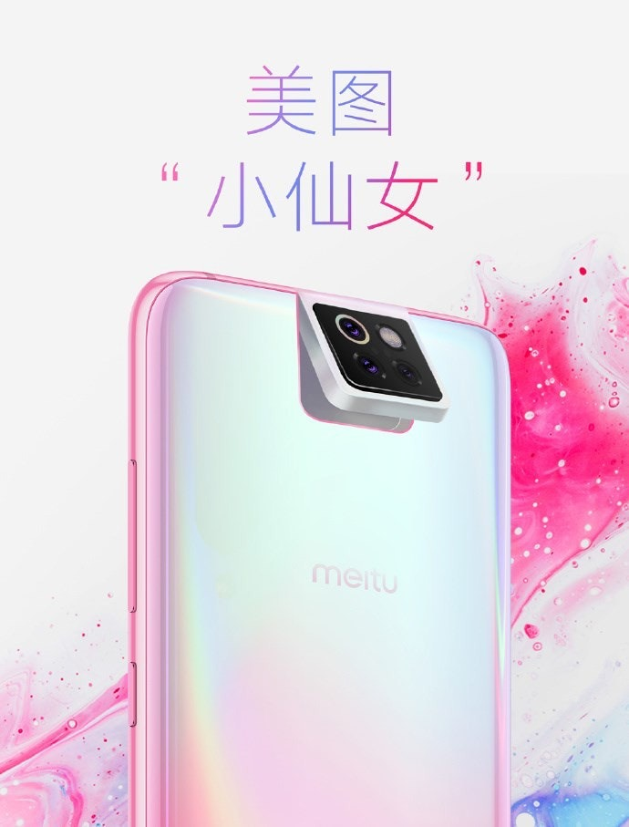 Feature phone, Smartphone, Mobile Phone Accessories, Product design, Text messaging, Product, Font, Design, Pink M, Mobile Phones, feature phone, Mobile phone, Gadget, Pink, Product, Communication Device, Portable communications device, Electronic device, Feature phone, Technology, Smartphone