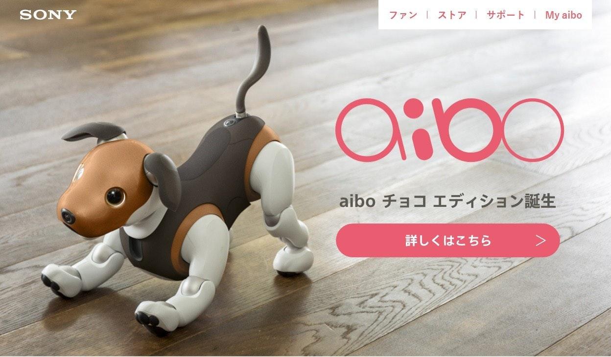 Dog, Technology, Floor, , Product design, Sony Corporation, Font, Design, Product, Cartoon, sony corporation, Dog, Canidae, Puppy, Animation, Font, Stuffed toy, Toy, Dog breed, Plush, Photo caption